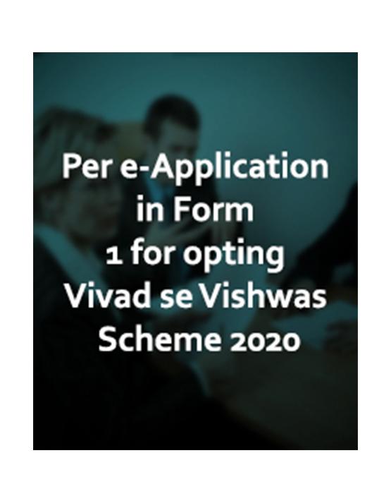 Vivad se Vishwas