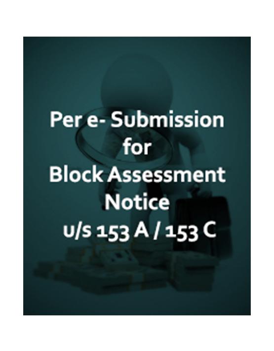 Block Assessments